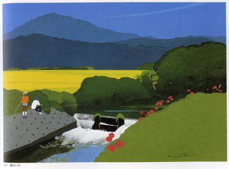 Масаясу Ушида – Япония ваппликации. Изображение №13.
