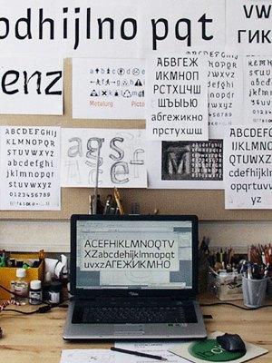 Илья Рудерман о нелюбви к шрифту Arial и проблемах дизайн-образования. Изображение № 7.