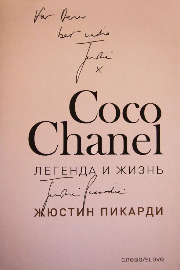 Изображение 9. Презентация книги Жюстин Пикарди «Coco Chanel. Легенда и жизнь».. Изображение № 8.