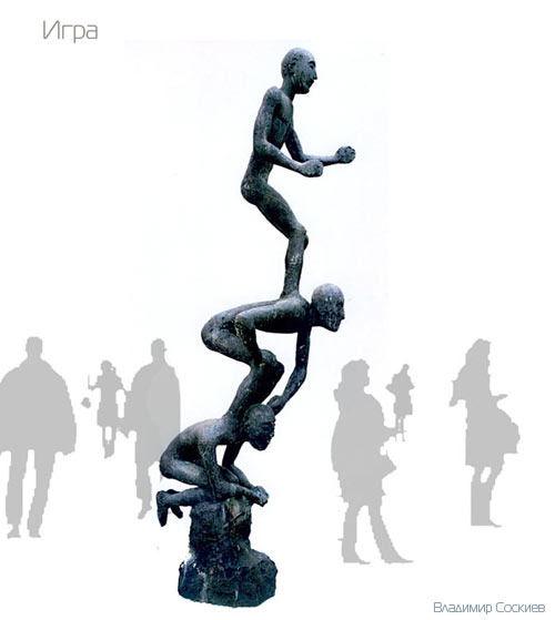 Олимпийский парк  украсят 68 современных скульптур и арт-объектов. Изображение № 2.