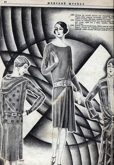 «Женский журнал». Стиль 1929года. Изображение № 1.