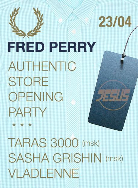 Открытие Fred Perry в Санкт-Петербурге. Изображение № 1.