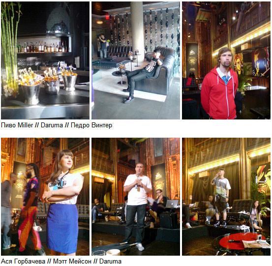 DJ Sandra наGFCVision вНью-Йорке. Изображение № 3.