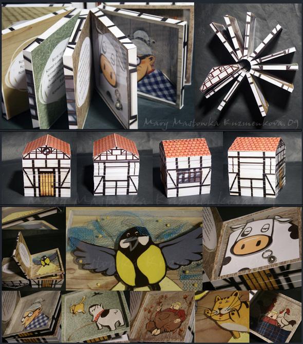 Дом, который построил Джек авторская книжка-игрушка. Изображение № 1.