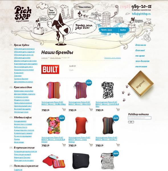Новый сайт PichShop. Изображение № 4.