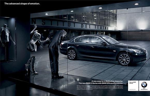 Красивые рекламные фотографии автомобилей. Изображение № 6.