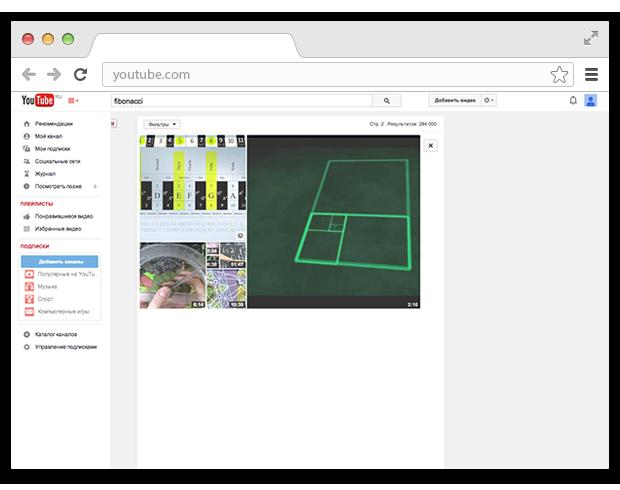 10 незаметных интерфейсных решений компании YouTube. Изображение № 13.