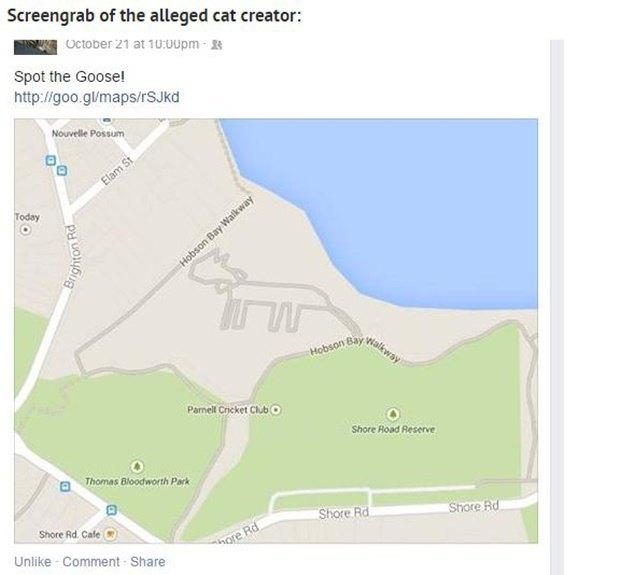 В Google Maps появился гигантский кот. Изображение № 3.