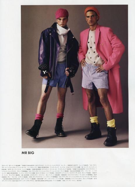 'Life Without Rules' Vogue Hommes Japan # 3. Изображение № 4.