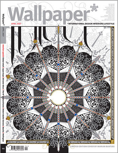 8 журналов об интерьерах. Изображение № 25.