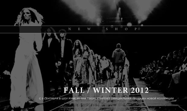 Masha Tsigal Fall/Winter 2013. Изображение № 1.