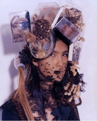 Katsuya Kamo. Изображение № 2.