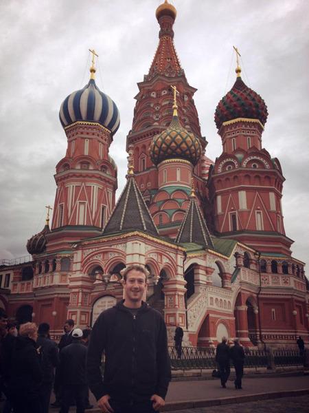 Зачем Марк Цукерберг приехал в Москву?. Изображение № 1.