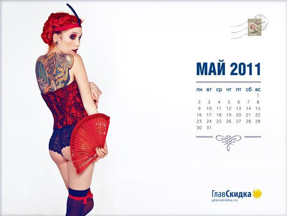 Не такие как у всех. Корпоративные календари 2011 года. Изображение № 1.