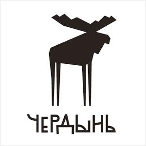 10 лучших городских логотипов России, Украины и Белоруссии, по мнению команды Citybranding. Изображение № 3.