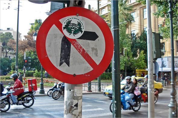 Стрит-арт и граффити Афин, Греция. Изображение № 6.