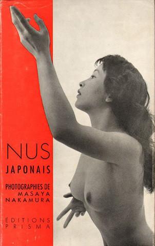 Части тела: Обнаженные женщины на фотографиях 50-60х годов. Изображение № 171.