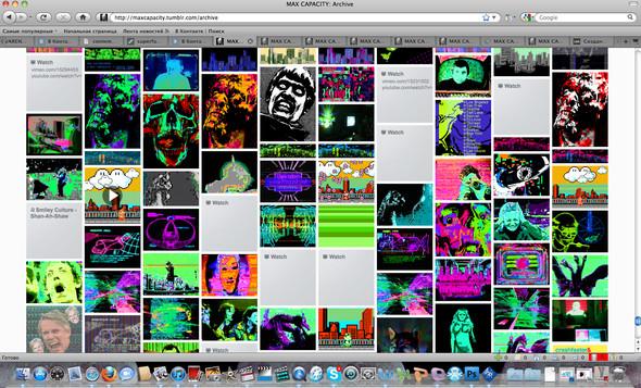 Изображение 1. Куда убежали пиксели.. Изображение № 1.