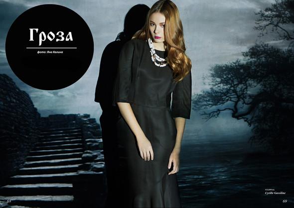 De Lair mode ноябрь 2011. Изображение № 6.