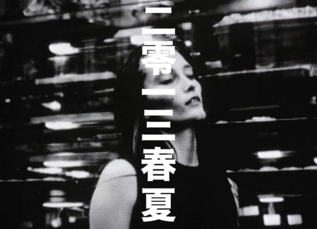 A.P.C., Chanel, MM6, Mother of Pearl, Paule Ka и Yang Li выпустили новые лукбуки. Изображение № 103.