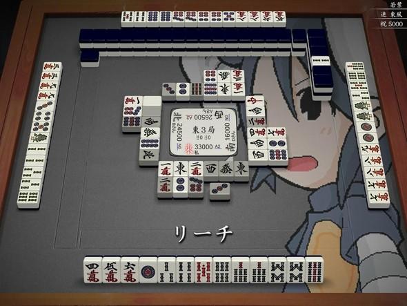 Японский маджонг - риичи. Изображение № 3.