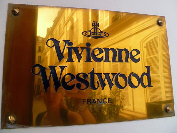 Офис Vivienne Westwood. Изображение № 18.