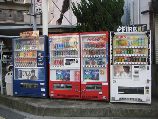 Vending Machines. Изображение № 2.