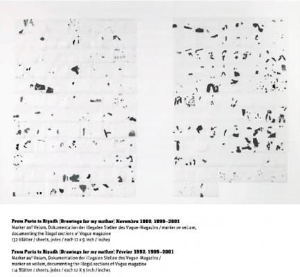 7 альбомов о современном искусстве Ближнего Востока. Изображение № 90.