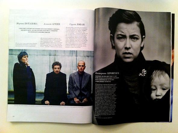 Первый номер российского журнала Interview уже в продаже. Изображение № 12.