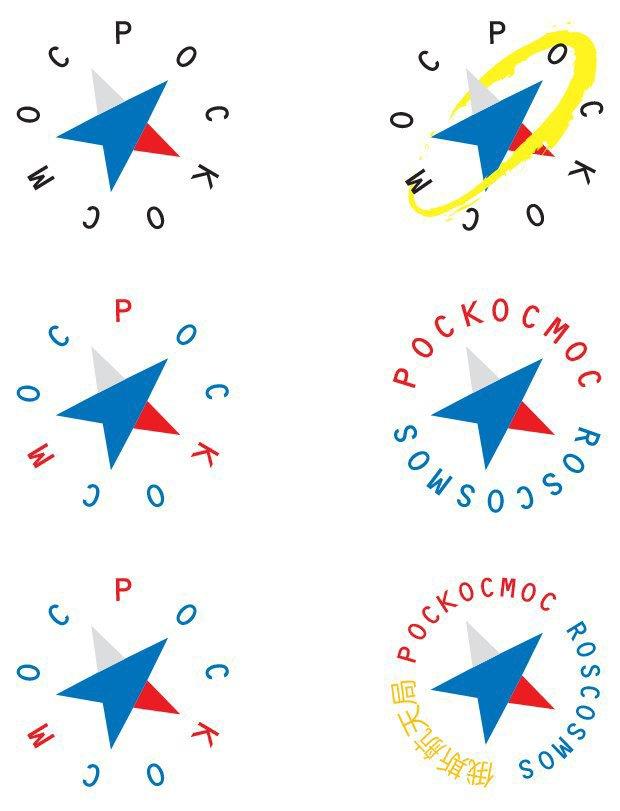 Редизайн: Новый логотип Роскосмоса. Изображение № 7.