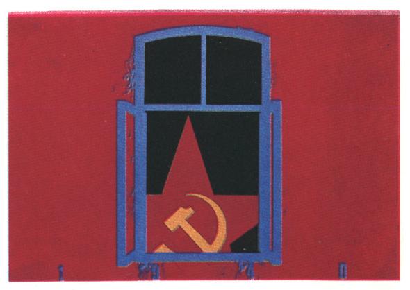 Искусство плаката вРоссии 1884–1991 (1991г, часть 9-ая). Изображение № 27.