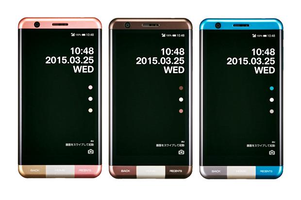 Показан новый смартфон дизайна Наото Фукасавы. Изображение № 3.