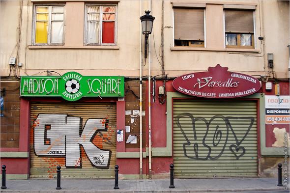 Стрит-арт и граффити Валенсии, Испания. Изображение № 65.