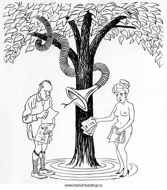Карикатура какиллюстрация жизни. Изображение № 4.