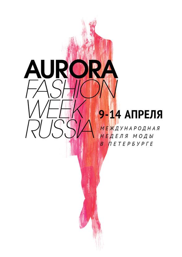 Пятый сезон AFW Russia пройдет в Петербурге с 9 по 14 апреля. Изображение № 1.