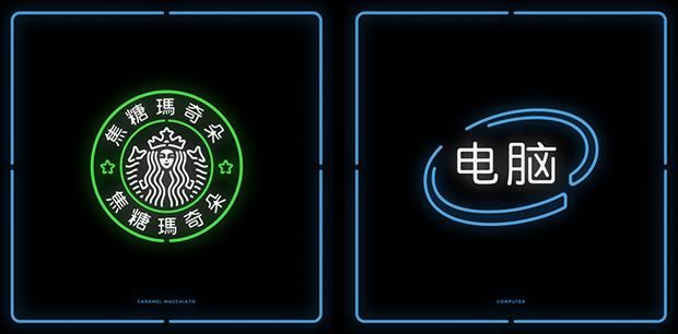 Starbucks и Intel. Изображение № 4.