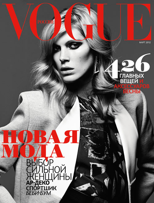 Обложки: Dazed & Confused, Vs. и Vogue. Изображение № 9.