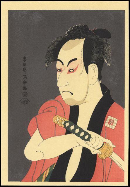 Кабуки – оннагата, токивадзу иживые куклы. Изображение № 2.
