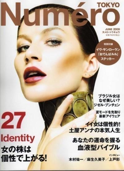 Жизель Бундхен дляяпонского журнала Numero. Изображение № 8.