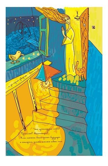 Проекты Таис Золотковской: проза&открытки. Изображение № 12.