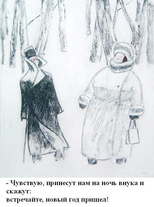 Леонид Сойфертис. рисунок, карикатура. Изображение № 25.
