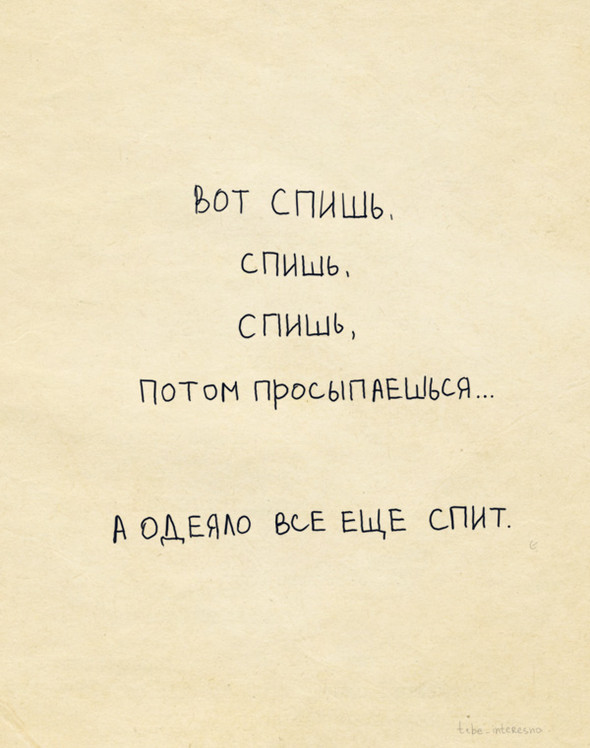 Дмитрий Максимов tebe-interesno. Изображение №72.