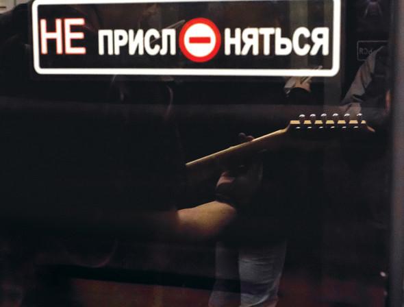МЕТРО КАК СЦЕНА. Изображение № 1.