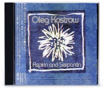 Новый «Коммерческий альбом» Олега Кострова. Изображение № 11.