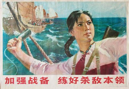 Слава китайскому коммунизму!. Изображение № 19.