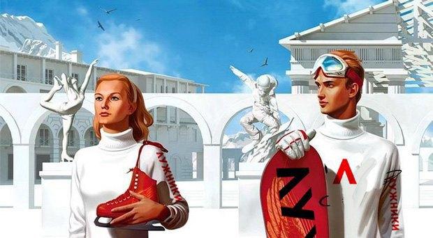 Редизайн: Новый логотип олимпийского комплекса «Лужники». Изображение № 23.