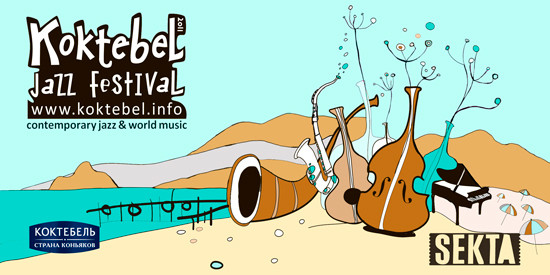 Изображение 92. Кастинг принтов для футболок SEKTA: Koktebel Jazz Fest.. Изображение № 92.