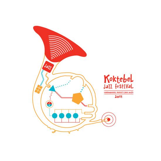Изображение 63. Кастинг принтов для футболок SEKTA: Koktebel Jazz Fest.. Изображение № 63.