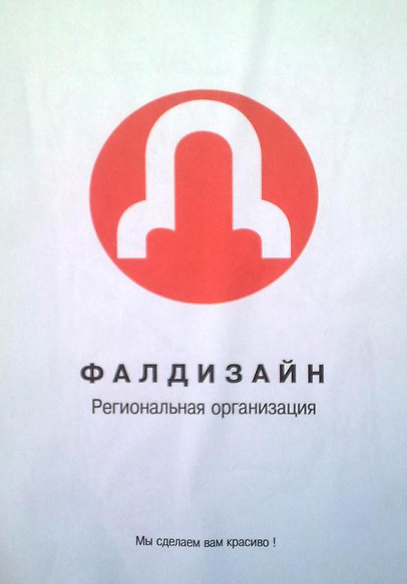 Акт вандализма в Союзе Дизайнеров Спб. Изображение № 1.