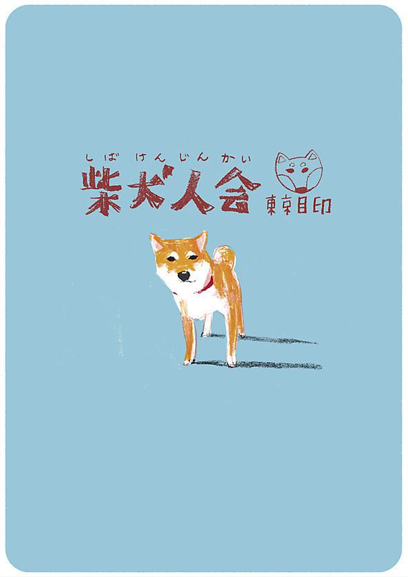 Татсуро Киючи. Изображение № 54.